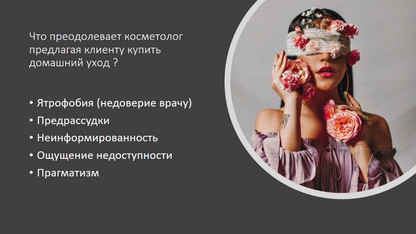 http://info.totis.ua/images/post-shriner-2.jpg