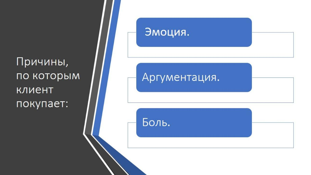 http://info.totis.ua/images/post-shriner-3.jpg