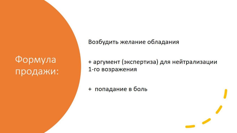 http://info.totis.ua/images/post-shriner-4.jpg