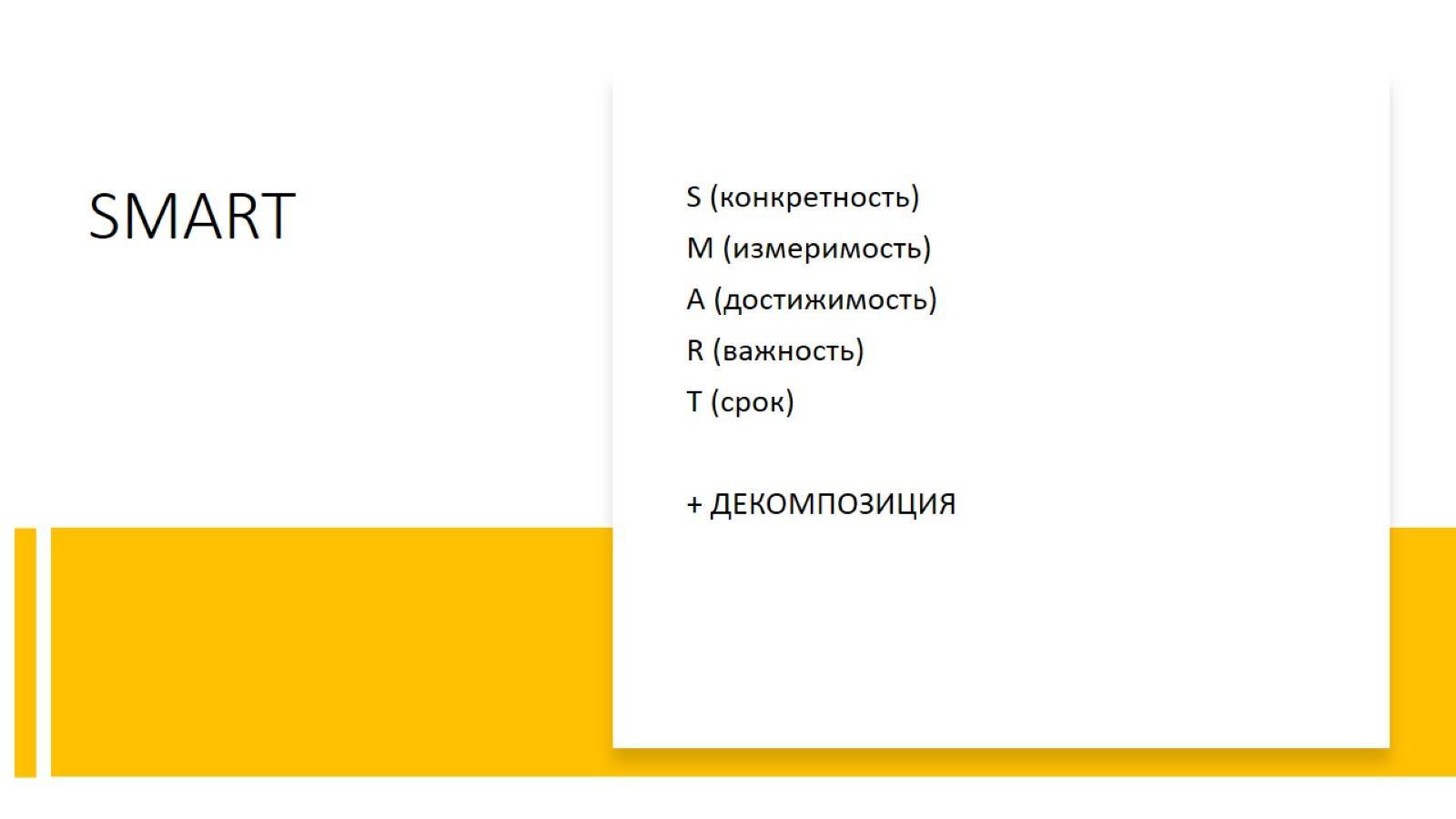 http://info.totis.ua/images/post-shriner-5.jpg